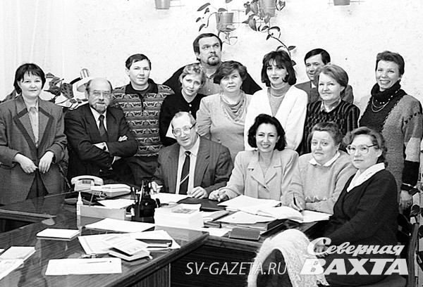 1-Kollektiv-SV-1996