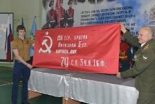 znamya_59
