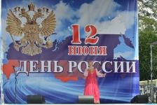ross_31