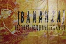 ban_25